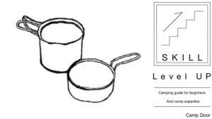 【保存版】もっと料理が楽しく美味しくなる!クッカーの種類と特徴、選び方を徹底解説します!